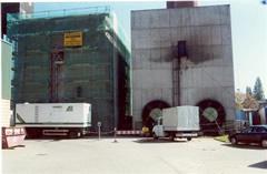 image:Kraftwerk